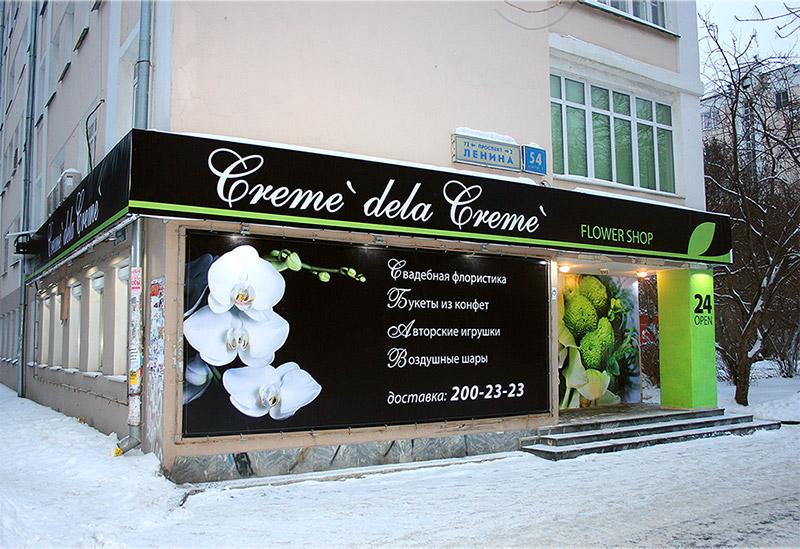 Креативные названия магазинов цветов, букеты цветов